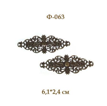 Ф-063 Филигрань (античная бронза). Декоративные элементы ручной работы на заказ