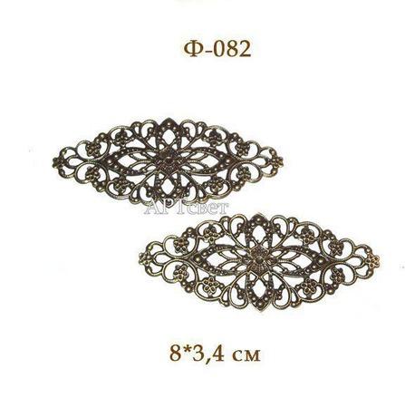 Декоративные элементы Ф-082 Филигрань (античная бронза) ручной работы на заказ