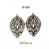 Ф-086 Филигрань (античная бронза). Декоративные элементы