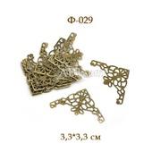 Ф-029 Уголки металлические. Декоративные элементы