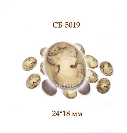 СБ-5019 Камея. Декоративные элементы ручной работы на заказ