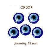 """СБ-5017 Глаз """"От сглаза"""". Декоративные элементы"""