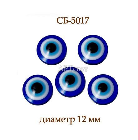 """СБ-5017 Глаз """"От сглаза"""". Декоративные элементы ручной работы на заказ"""