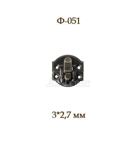 Ф-051 Фурнитура для шкатулок. Замочки ручной работы на заказ
