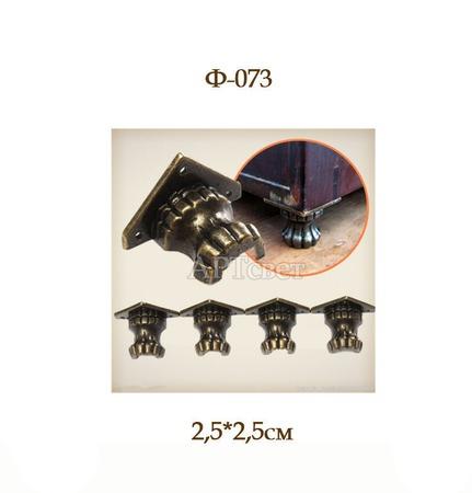 Ф-073 Фурнитура металлическая. Ножки для шкатулок ручной работы на заказ