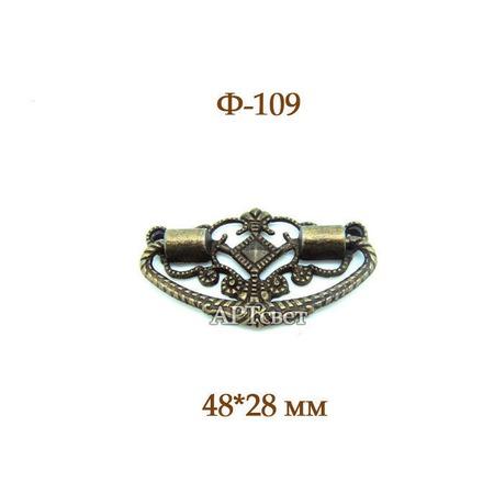 Ф-109 Ручка металлическая. Фурнитура для шкатулок ручной работы на заказ