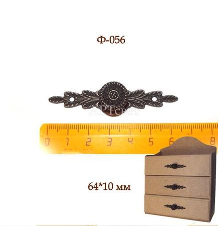 Ф-056 Металлическая фурнитура. Ручки для комодиков, шкатулок ручной работы на заказ