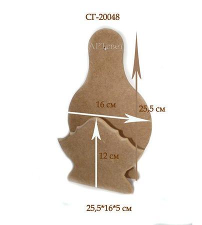 СГ-20048. Салфетница. Заготовки для декупажа ручной работы на заказ