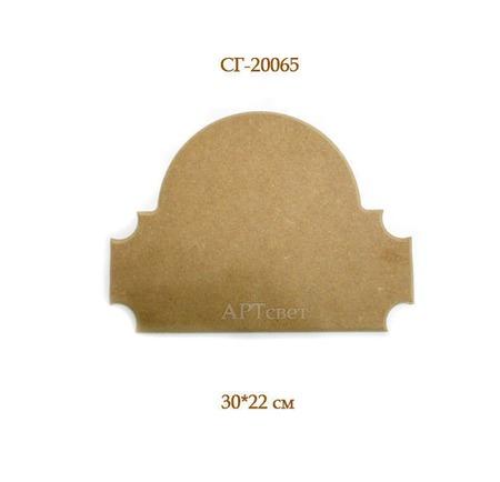 СГ-20065 Основа для... Заготовки для декупажа ручной работы на заказ