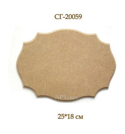 059 Основа для панно или... Заготовки для декупажа ручной работы на заказ