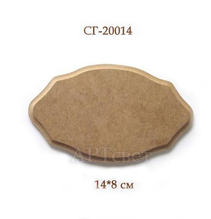 СГ-20014. Панно №4. Заготовки для декупажа ручной работы на заказ