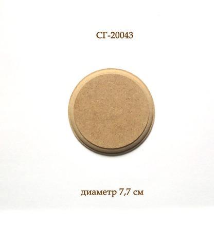 СГ-20043 Накладка для шкатулок. Заготовки для декупажа ручной работы на заказ