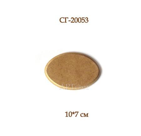СГ-20053 Накладка для шкатулок. Заготовки для декупажа ручной работы на заказ
