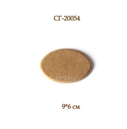 СГ-20054 Накладка для шкатулок. Заготовки для декупажа ручной работы на заказ