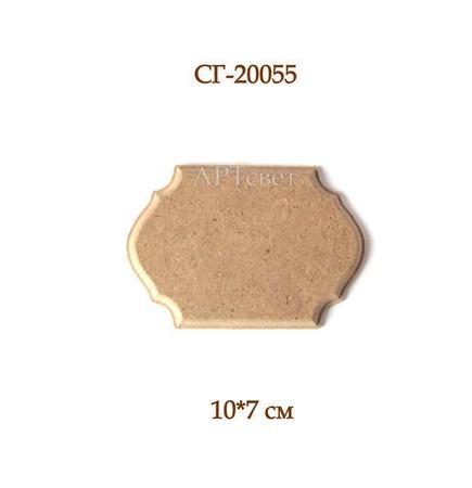 СГ-20055 Накладка для шкатулок. Заготовки для декупажа ручной работы на заказ