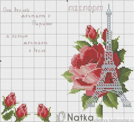 Обложка на паспорт - мечты о Париже ручной работы на заказ