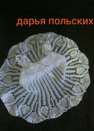 "Летний сарафан ""Нежный"" ручной работы на заказ"