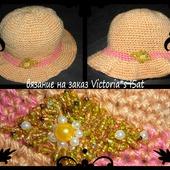 Эксклюзивная вязаная шляпка