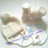 Комплект шапочка и пинетки