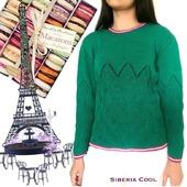 Вязаный свитер Макаронс