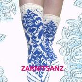 """Носки женские """"Эдельвейс""""  белые с синим шерстяные вязаные"""