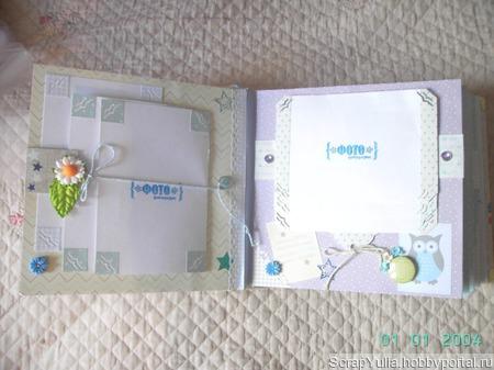 Комплект для новорожденного мальчика ручной работы на заказ
