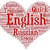 Переводы мастер-классов с русского на английский и наоборот