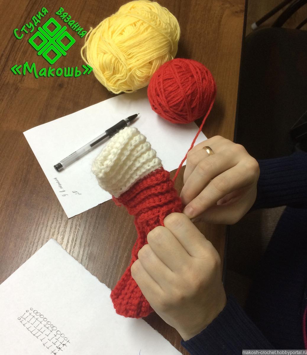курсы вязания крючком купить в интернет магазине Hobbyportalru с