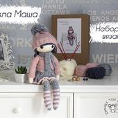 Набор по созданию куклы Маши.
