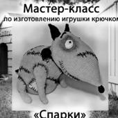 """Авторский мастер-класс по вязанию """"Спарки"""""""