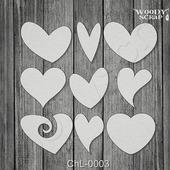 Чипборд Набор Сердец (9 шт)