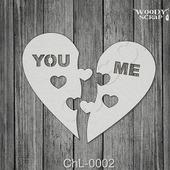 Чипборд Сердце