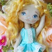 Девочка с солнечными волосами