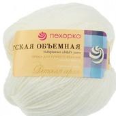 Пряжа Пехорка  Детская объемная цвет №01 белый, 100% микрофибра