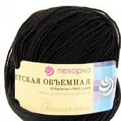Пряжа Пехорка  Детская объемная цвет №02 черный, 100% микрофибра