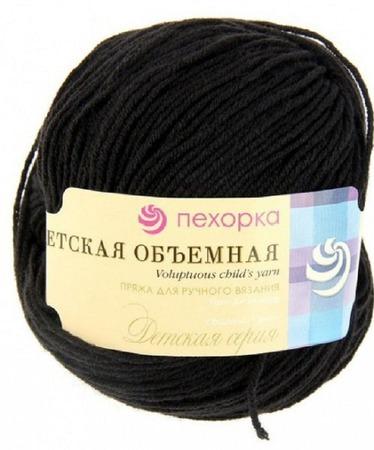 Пряжа Пехорка  Детская объемная цвет №02 черный, 100% микрофибра ручной работы на заказ