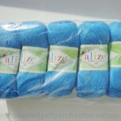 Пряжа Alize Duet (Ализе Дуэт) цвет №245 60% бамбук, 40% хлопок