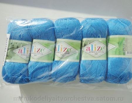 Пряжа Alize Duet (Ализе Дуэт) цвет №245 60% бамбук, 40% хлопок ручной работы на заказ
