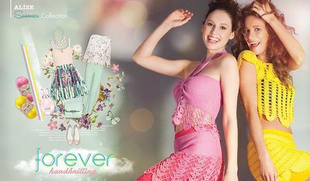 Пряжа Alize Forever (Ализе Фореве), 100% микрофибра акрил, 50 гр 300 м ручной работы на заказ