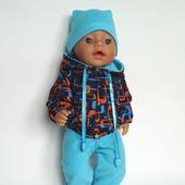 Комплект прогулочной одежды для беби бон мальчика (baby born)