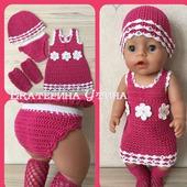 Одежда для baby born (комплект с платьем)