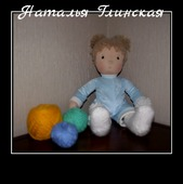 Текстильная игровая кукла
