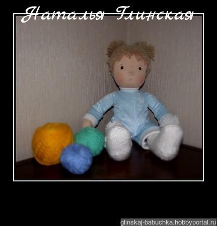 Текстильная игровая кукла ручной работы на заказ