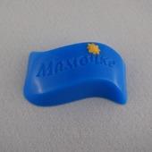 Сувенирное мыло Мамочке