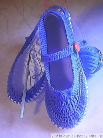 Подошва для изготовления обуви ручной работы на заказ