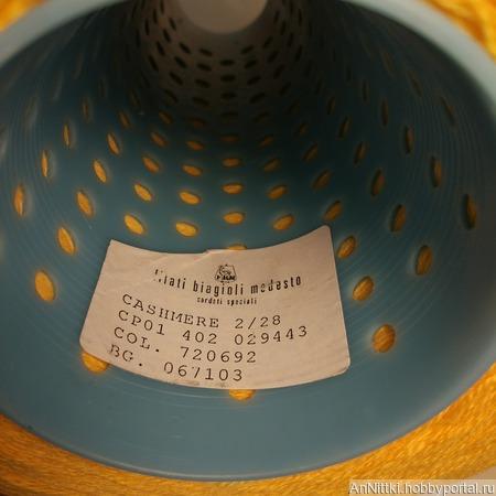 Cashmere от Filati Bagioli 100% WS ручной работы на заказ