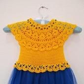 Комбинированное платьице