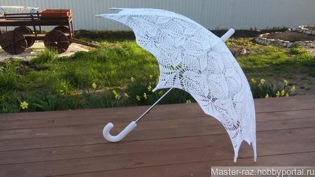 Зонтик вязаный ажурный ручной работы на заказ