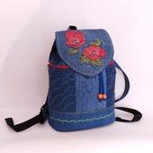 фото: рюкзак-сумка