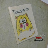 """Обложка на паспорт """"Йошкин кот"""""""